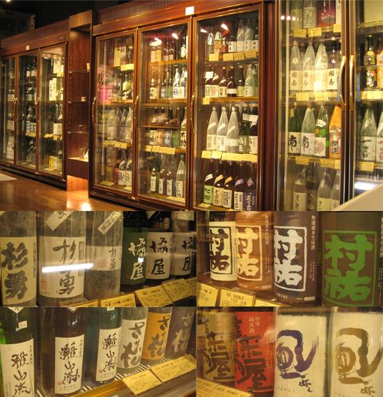 日本酒ページイメージ.jpg