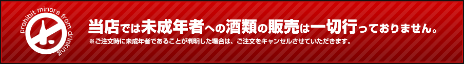 banner_stop.jpg